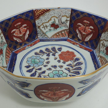Vintage Bowl - OMC JAPAN - Asian