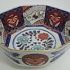 Vintage Bowl - OMC JAPAN