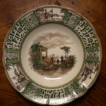 Copeland & Garrett Late spode bowl - China and Dinnerware