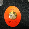 1920 Garter Button