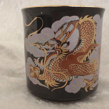 Japanese Cup w/ Dragon  - Asian