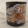 Japanese Cup w/ Dragon