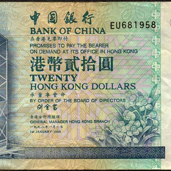 Hong Kong - (20) HK Dollars Bank Note