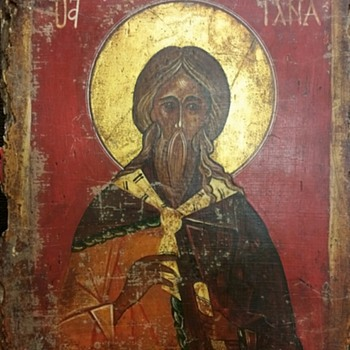 Russian Icon - Visual Art