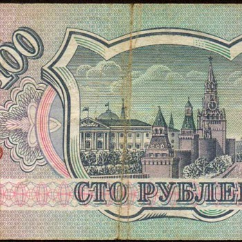 Russia - (100) Rubles Bank Note