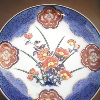 My gold imari plate  - Asian