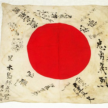 WWII Imperial Japanese Hinomaru Yosegaki Good Luck Flag