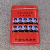 Kitschy tin litho cigarette boxes from China trip 2007