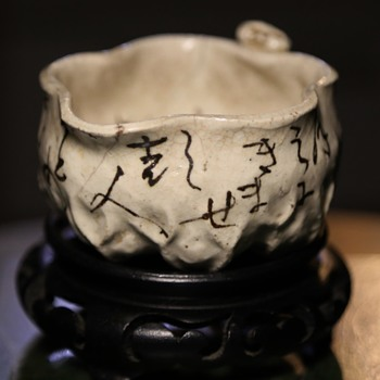 Little Pot with a Poem by Rengetsu 1870s-80s