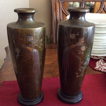 Metal Asian vase pair