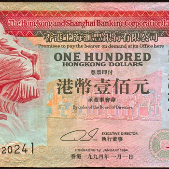 Hong Kong - 100 Dollars Bank Note - 1994