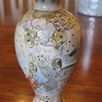 Early Japanese glazed Vase - Asian