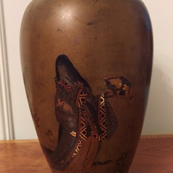 Unidentified Chinese Bronze Vase