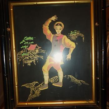 Mid Century modern Asian paintings,  Maybe!  haha!  need help
