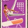 "1977 - Romania ""Gymnastics"" Postage Stamps"