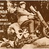 "1962 - Honda ""Trail 55"" Motorcycle Sales Brochure"