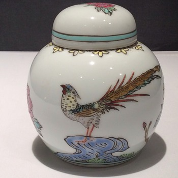 Chinese ginger jar 2