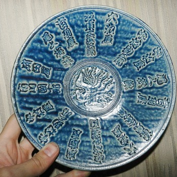 Awesome JAPANESE Studio Art Pottery Charger - Asian