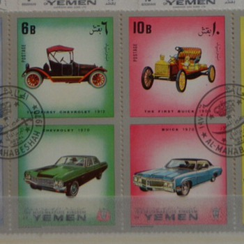 Yemen old cars serie - Stamps