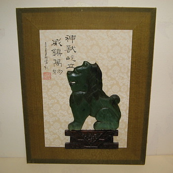 JADE Carving - Asian