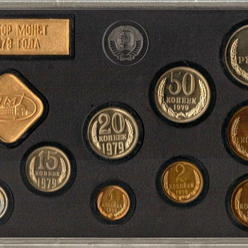 1979 - USSR Mint Coin Set