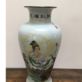 Chinese vase of Guan Yin?