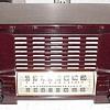 Vintage Emerson Bakelite Radio