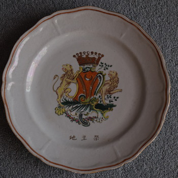 Unknown Pair Far Eastern Plates - China and Dinnerware
