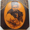 Hutsul Style Carving &amp; Inlaid Souvenir Plate - TARAS SHEVCHENKO
