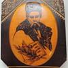 Hutsul Style Carving & Inlaid Souvenir Plate - TARAS SHEVCHENKO