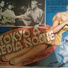 Tokyo After Dark (1959) Mexican Lobby Card