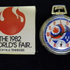 1982 World's Fair Pocket Watch By Westclox