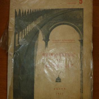 3 Antique Armenian Books