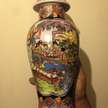 Chinese Vase Inherited