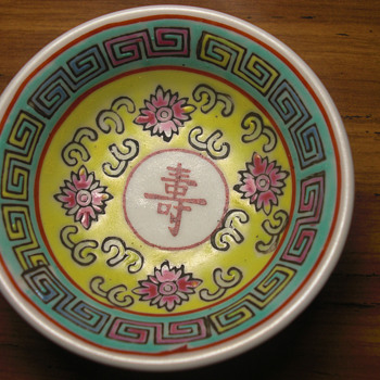 Chinese famille jaune small bowl, marked