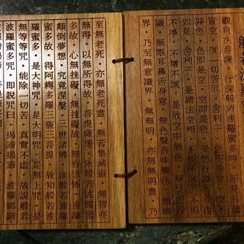 Wooden Buddhist Text?