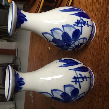 Little asian vases