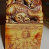 Nephrite Jade Stamp  From??? 3 1/4 inch tall, 2 inches long