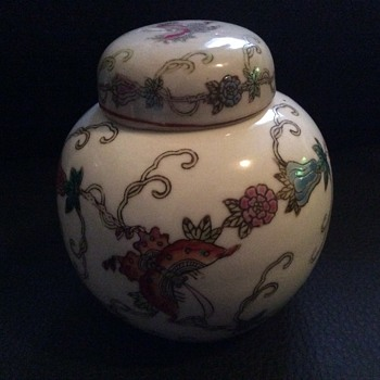 Vintage ginger jar - Asian