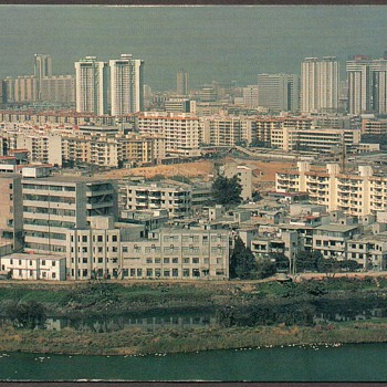 1995 - Forum Hotel Shenzhen China Postcard