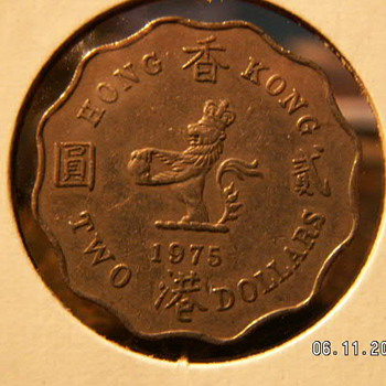 1975 Hong Kong $2 (Leased to England from China til 1997)  - World Coins