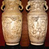 Pair of Ornate Oriental Vases