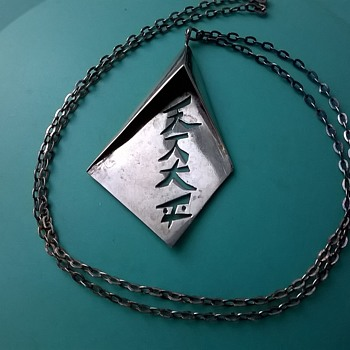 Chinese Pendant On A Silver Chain, Thrift Shop Find 1 Euro ($1.06) - Fine Jewelry