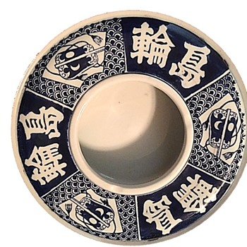 Japanese Porcelain??????
