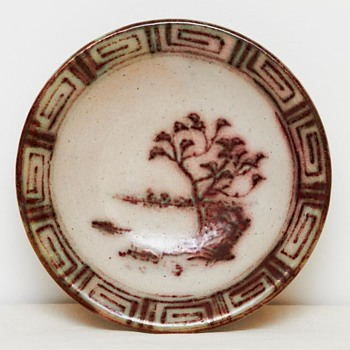 Asian-Style Dish, Hjorth Pottery (Denmark), 1920's - Art Pottery