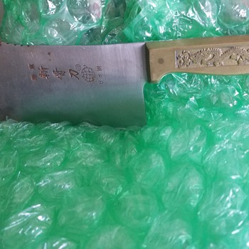 oriental style knife