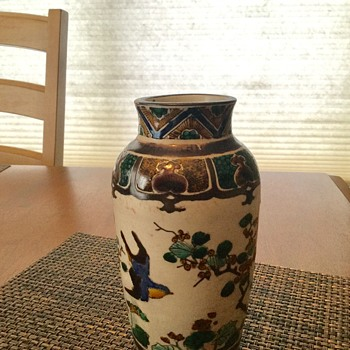 Old Chinese? Vase