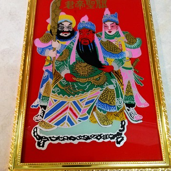 ASIAN REVERSE GLASS PAINTING - Asian