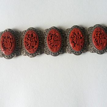 Chinese Cinnabar Bracelet