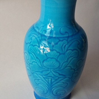 Chinese or Japanese blue floral Vase - Asian
